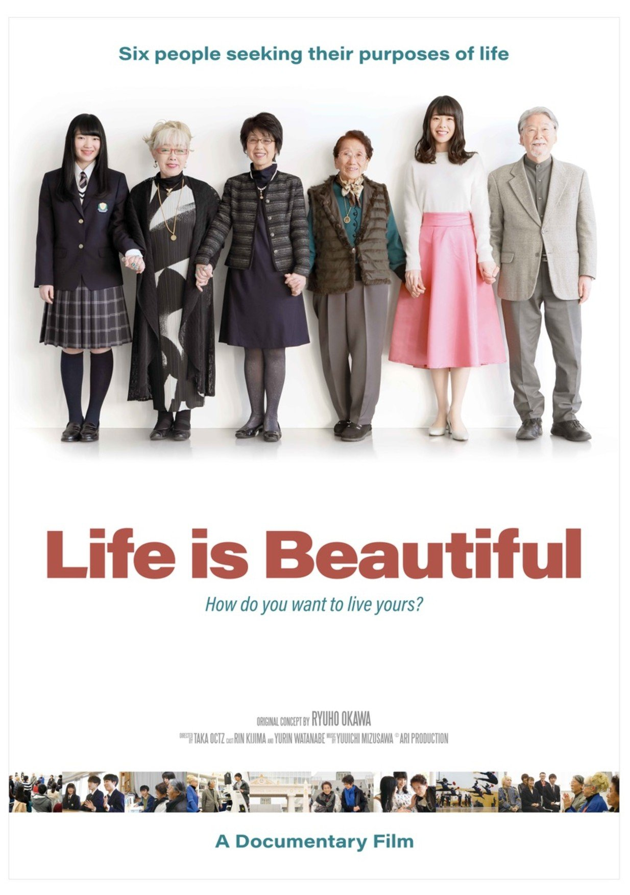 Life is Beautiful: Heart to Heart 2