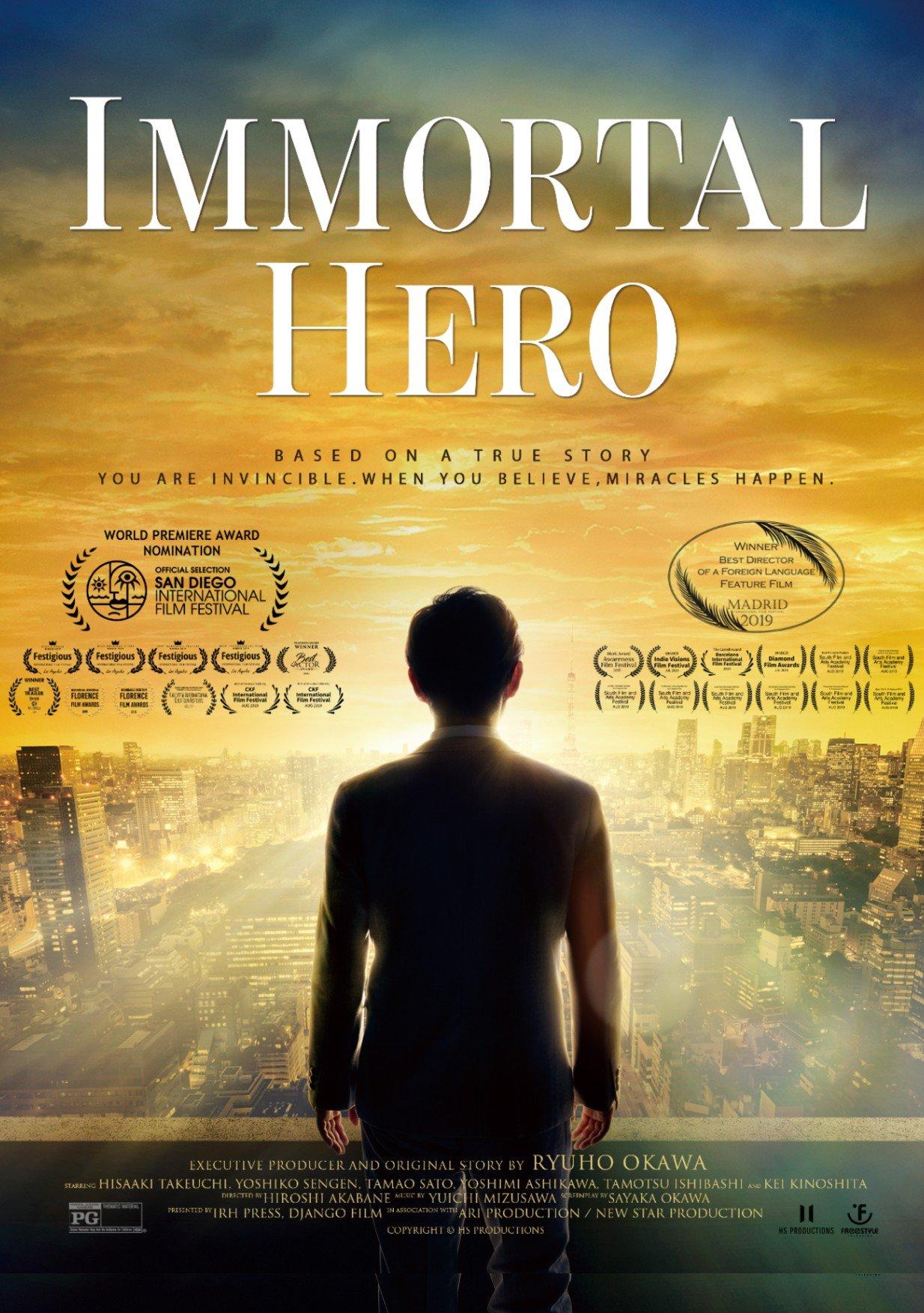Immortal Hero