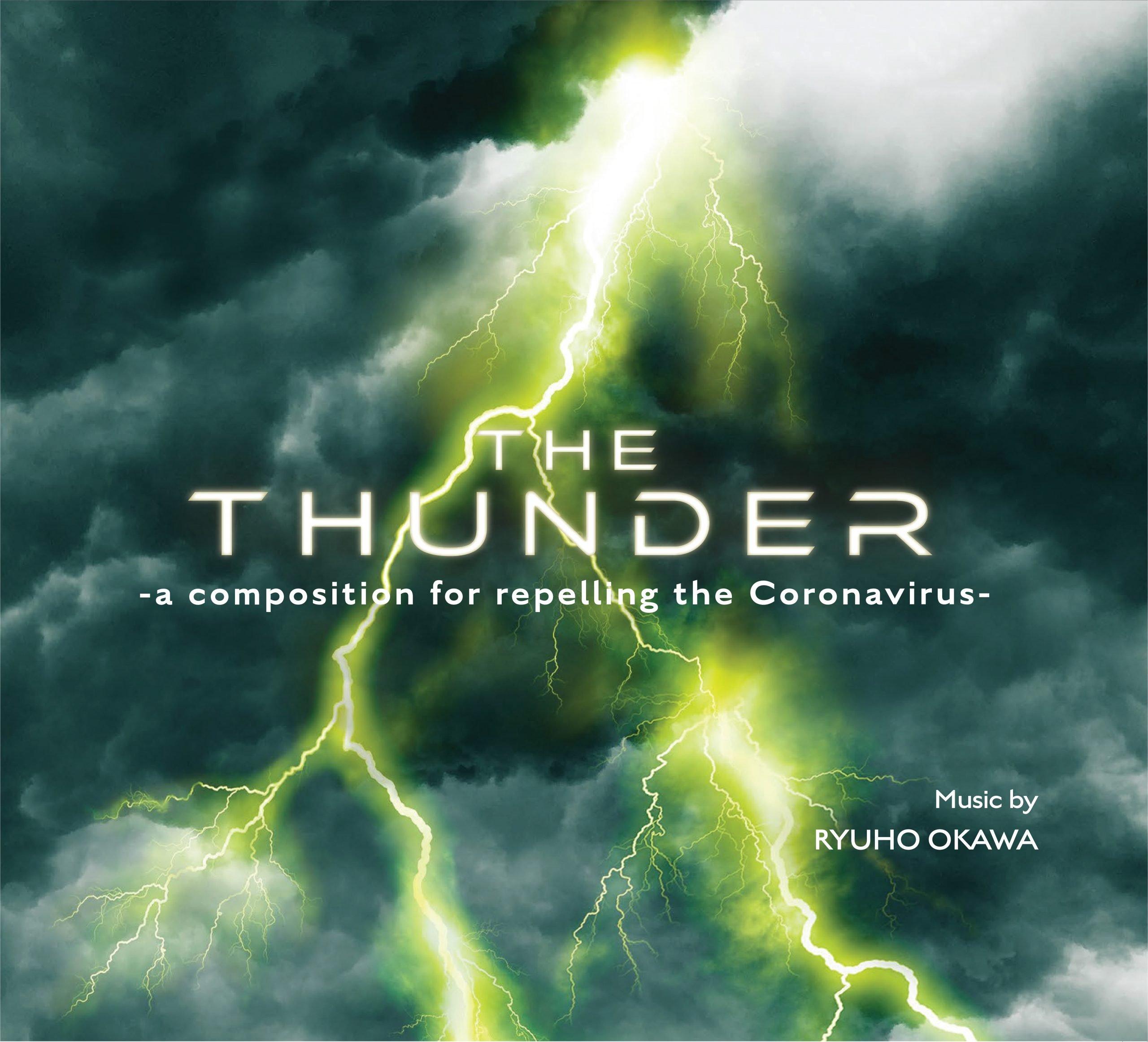 The Thunder