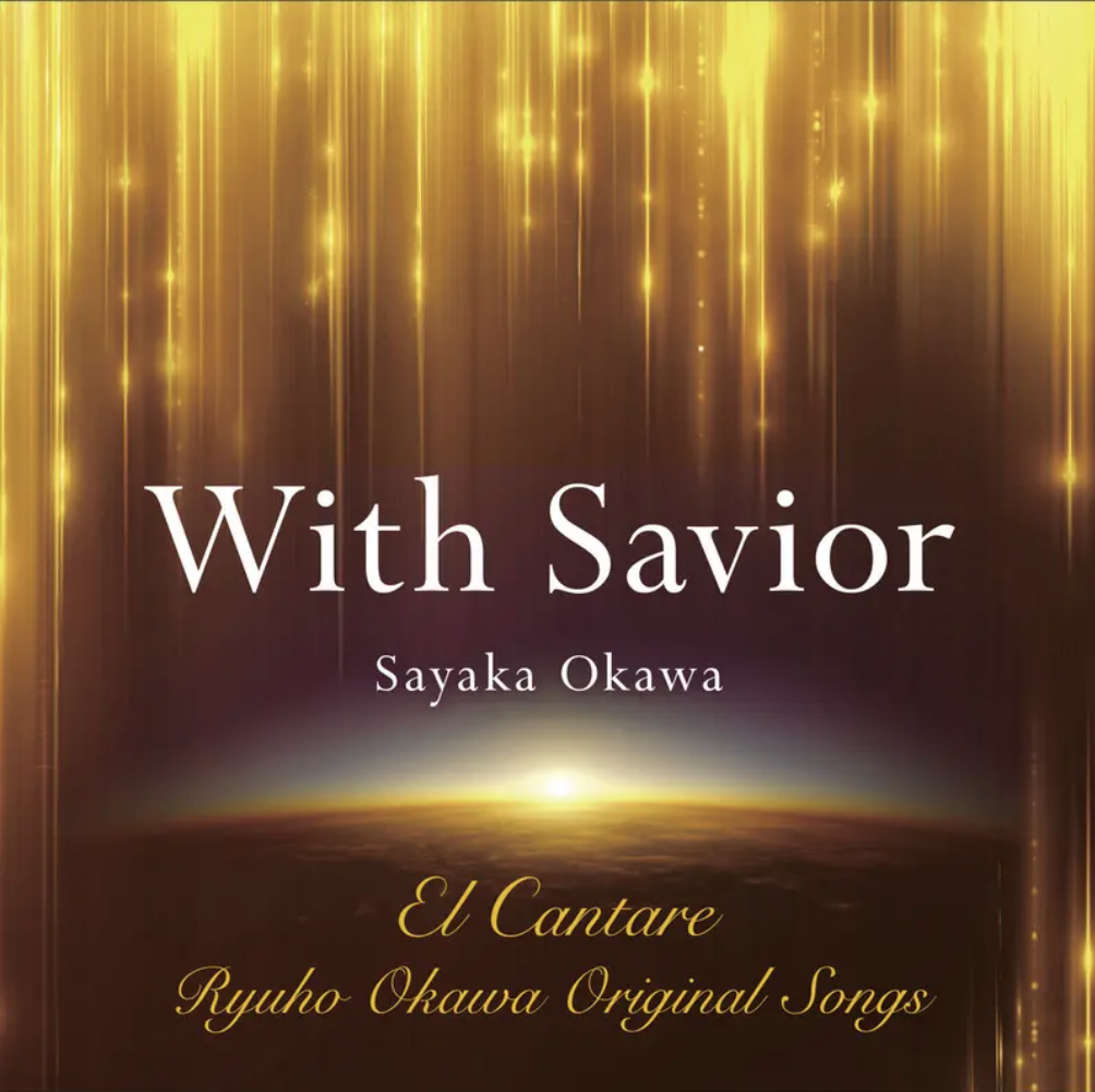With Savior